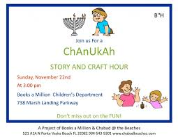 chabad books books a million chabad the beaches