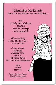 funny birthday party invitation wording dolanpedia invitations ideas