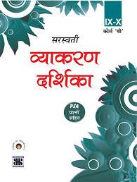 buy books online bookstore raajkart com class