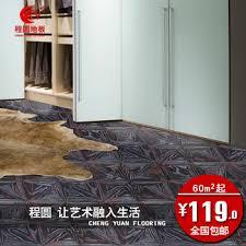 buy leifheit wooden floor parquet laminate cleaner in cheap