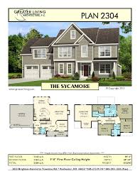 plan 2304 the sycamore house plans two story house plans 2