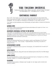 Analytical Essays cover letter