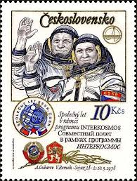 50 best space postage stamps images on pinterest postage stamps