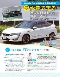 lexus cpo setagaya トップページ honda cars 宮城中央