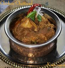 kaipunyam com sanjeev kapoor u0027s chicken chettinad