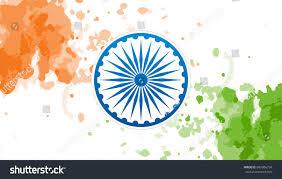 Flag Of Inida Flag India Vector Illustration Ashoka Chakra Stock Vector