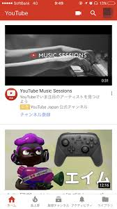 youtube has changed the design drastically added a new logo or