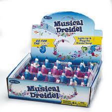 musical dreidel only kosher candy musical dreidel