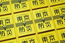 Japan Design Japanese Design