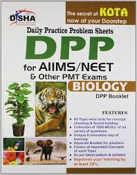 buy daily practice problem dpp sheets for aiims neet biology
