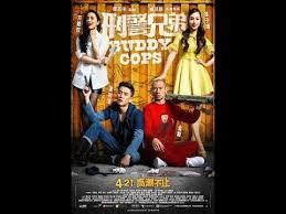 film tersedih barat buddy cops film terbaru 2016 subtitle indonesia youtube