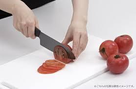 f s kyocera ceramic santoku kitchen knife blade 5 5inch 140mm fkr f s kyocera ceramic santoku kitchen knife blade 5 5inch 140mm fkr w140b bk japan 12 cad 69 65 12 of 12 see more