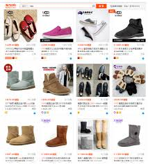 how to find wholesale designer brand shoes handbags and clothing