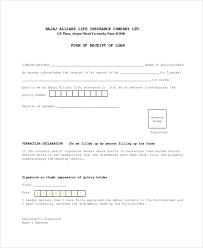 loan payment receipt template 54 samples csat co