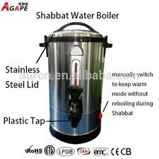 shabbat urn shabbat water boiler shabbat water urn buy shabbat water boiler