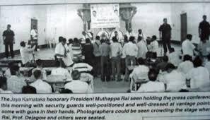 Seeking In Bangalore Look Who S Seeking The Help Of Muthappa Churumuri
