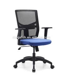 Office Chair Suppliers Design Ideas Office Chair Office Chair Suppliers And Manufacturers At Alibaba