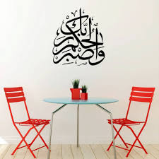 Muslim Home Decor by Online Get Cheap Muslim Custom Aliexpress Com Alibaba Group