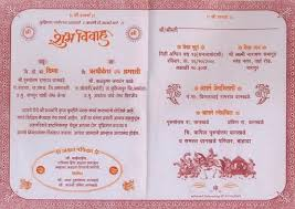 wedding quotes in marathi marriage invitation card format in marathi pdf matik for
