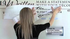how to apply vinyl wall quotes video 3b hinge application how to apply vinyl wall quotes video 3b hinge application method youtube