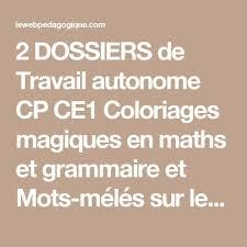 best 25 grammaire ce2 ideas on pinterest grammaire cm1