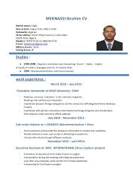 Interpreter Resume Samples by Sample Resume For Teachers Without Experience English Teacher