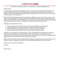 Cover Letter For Hr Manager best human resources manager cover letter exles livecareer