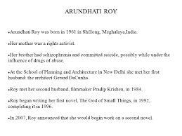 arundhati roy the god of small things 1997 anlisys of the extrat