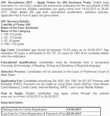 united india insurance co ltd uiic u2013 apply online for 696