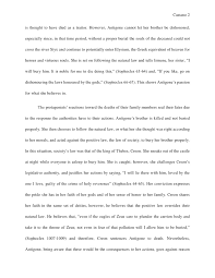 analytical essay writing free accounting cover letter examples
