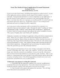Entrance Essay Examples Medical Ethics Essay Health Sciences Essays Aristotle Nicomachean