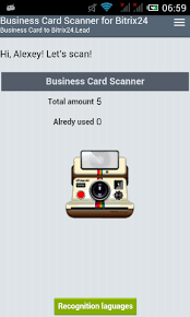 App To Scan Business Cards Bitrix24 Blogs