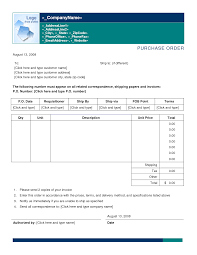 best photos of purchase order template word 2010 purchase order