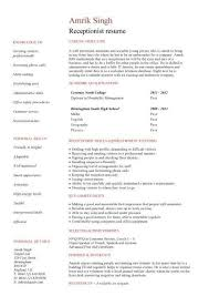veterinary receptionist cover letter no experience