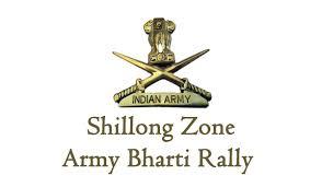 indian army shillong zone recruitment rally program 2017 apply