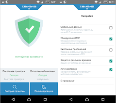 giveaway zemana mobile antivirus for android free premium