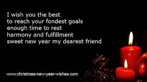 best new years cards friends new year sms messages friendship to best friend