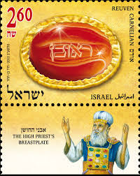 high priest breastplate the high priest s breastplate part 1 reuven shimon levi yehuda