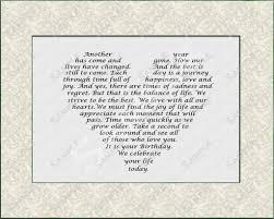 60th wedding anniversary poems 60th anniversary poems