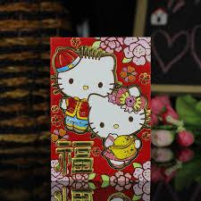 hello new year envelopes 300 pcs lot traditional hello new year