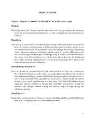 solar light project report
