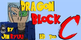 1 7 10 dragon block dragon ball mod minecraft mod
