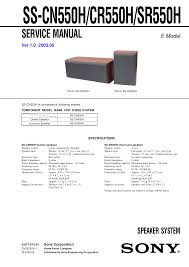 download free pdf for sony ss cn550h speaker manual