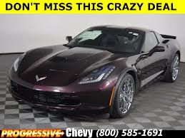 chevy supercar new chevrolet inventory buy or lease a chevy near canton oh