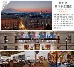 zara si鑒e social 太ㄧ國際旅行社 歐洲旅遊 義大利 德瑞 法國 奧捷 西班牙 2014金