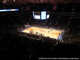 madison square garden section 226 seat views seatgeek