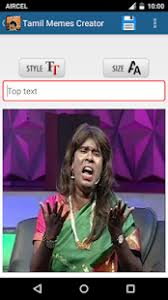 Tamil Memes - tamil memes creator android apps on google play