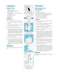 1983 fleetwood pace arrow owners manuals thetford aqua magic