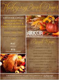 ariccia s thanksgiving buffet