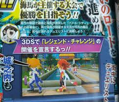yu gi oh saikyou card battle for 3ds info yugioh world